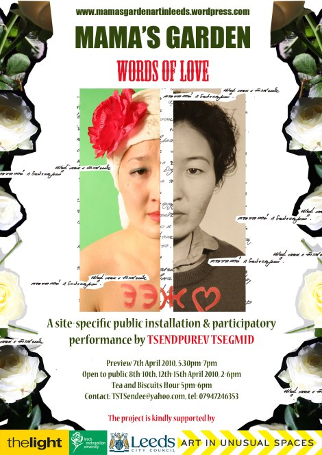 Mama's Garden Project publicity poster